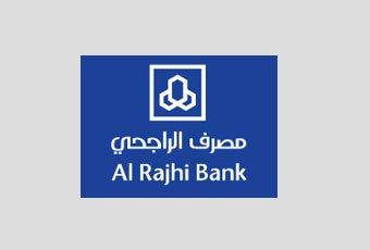Image result for Alrajhi Bank